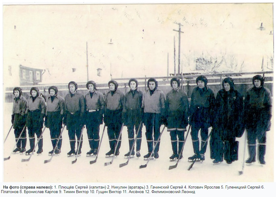 Труд(Загорск) 10.01.1954.jpg