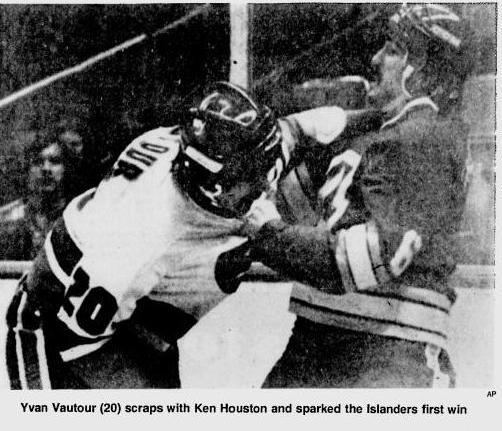 16.10.1979 - Айлендерс - Атланта.JPG