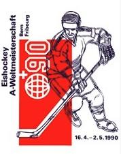 1990 - ЧМ.jpg
