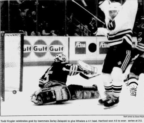1991 - Хартфорд - Бостон - 4.JPG