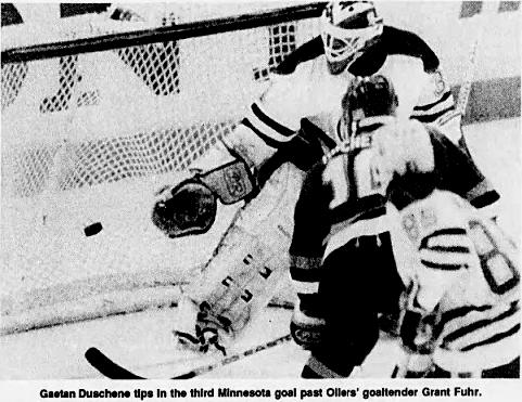 1991 - Эдмонтон - Миннесота - 1.JPG