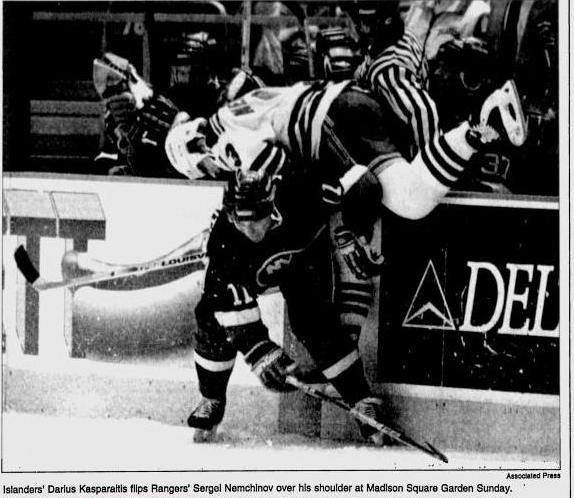1994 - Рейнджерс - Айлендерс #1.JPG