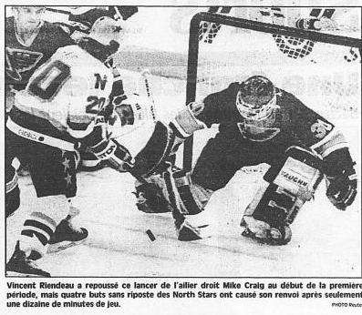 1991 - Миннесота - Сент-Луис - 3.JPG