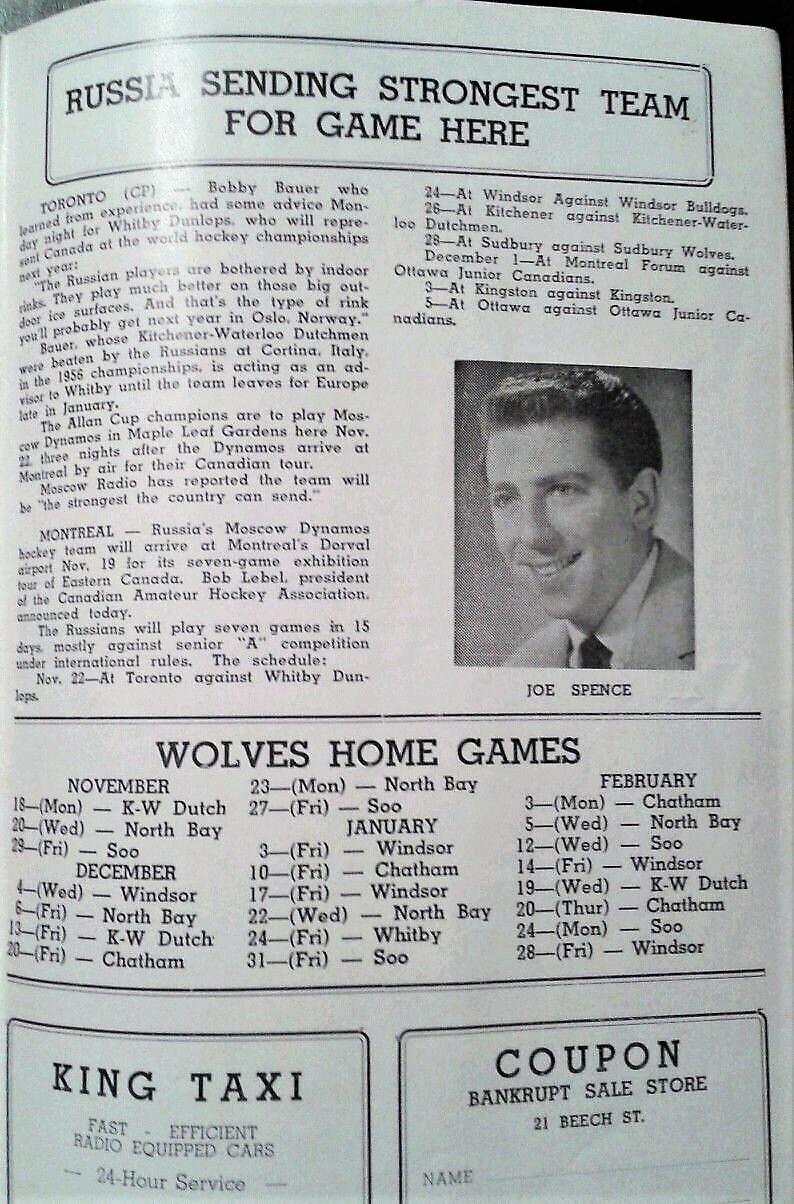 1957.Russia.vs.Sudbury.Wolves-progr.03.jpg