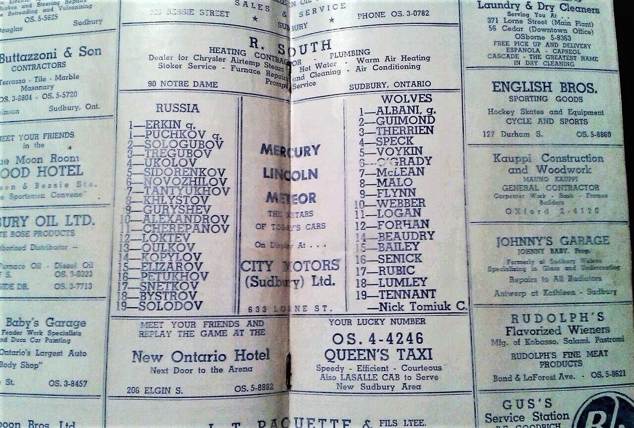 1957.Russia.vs.Sudbury.Wolves-progr.02.jpg