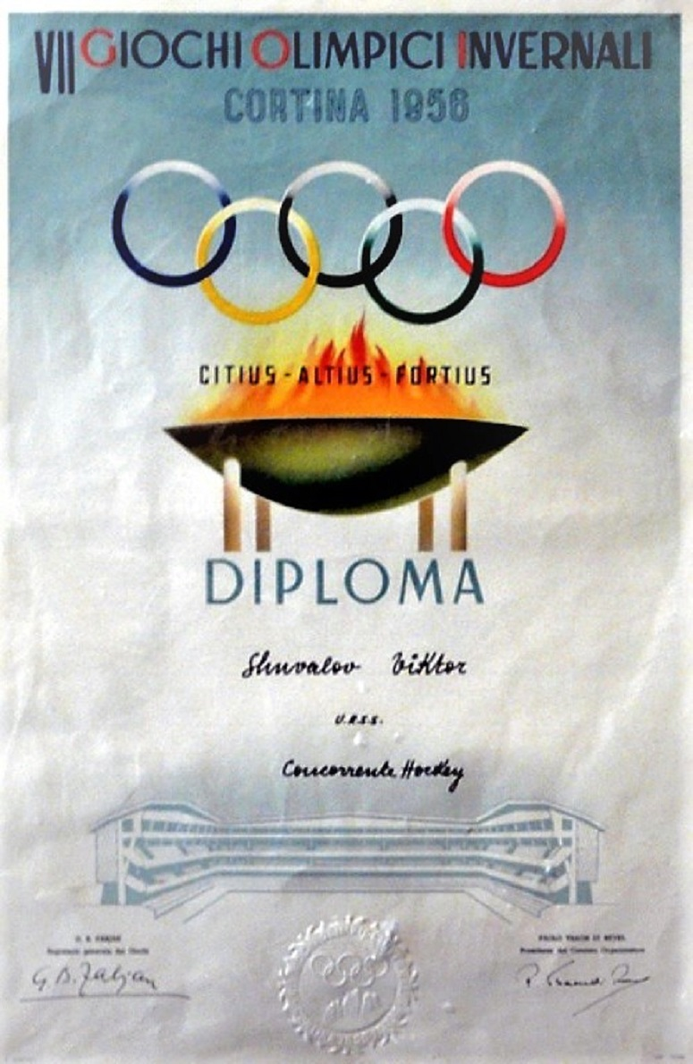 Sjuvalov.diploma.jpg