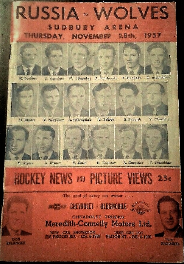 1957.progr.Ru.vs Sudbury.Wolves. Onley.8.player.goto.Canad.US-turné.jpg