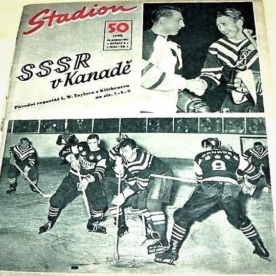 Stadion. SSSR V KANADĚ 1957.01.jpg