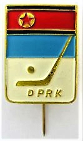 NK.HOCKEY.FEDERATION.1970's.jpg