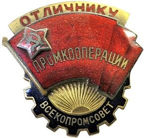 Mosk.sportklub.vs.Fichte-36.jpg
