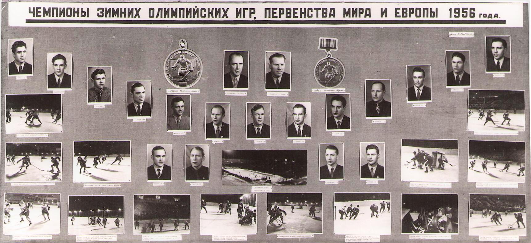 OG-1956...png