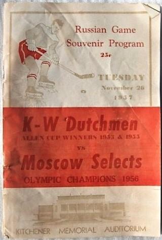 Ru.vs.Dutchmen. 1957..jpg