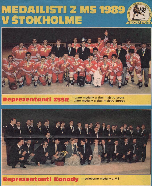 WM 1989.jpg