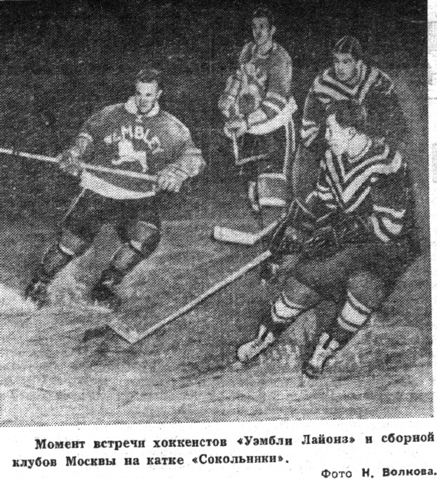Sovetskiy_Sport_1958_12_24_N301_s5.jpg