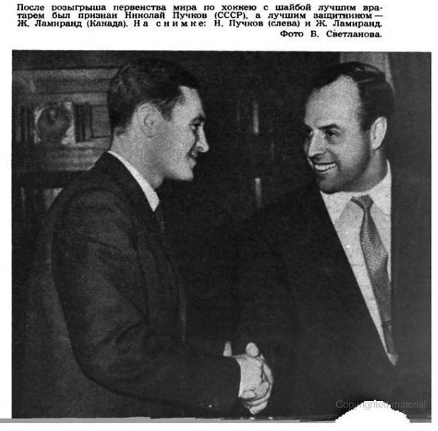 Огонек 1959.JPG
