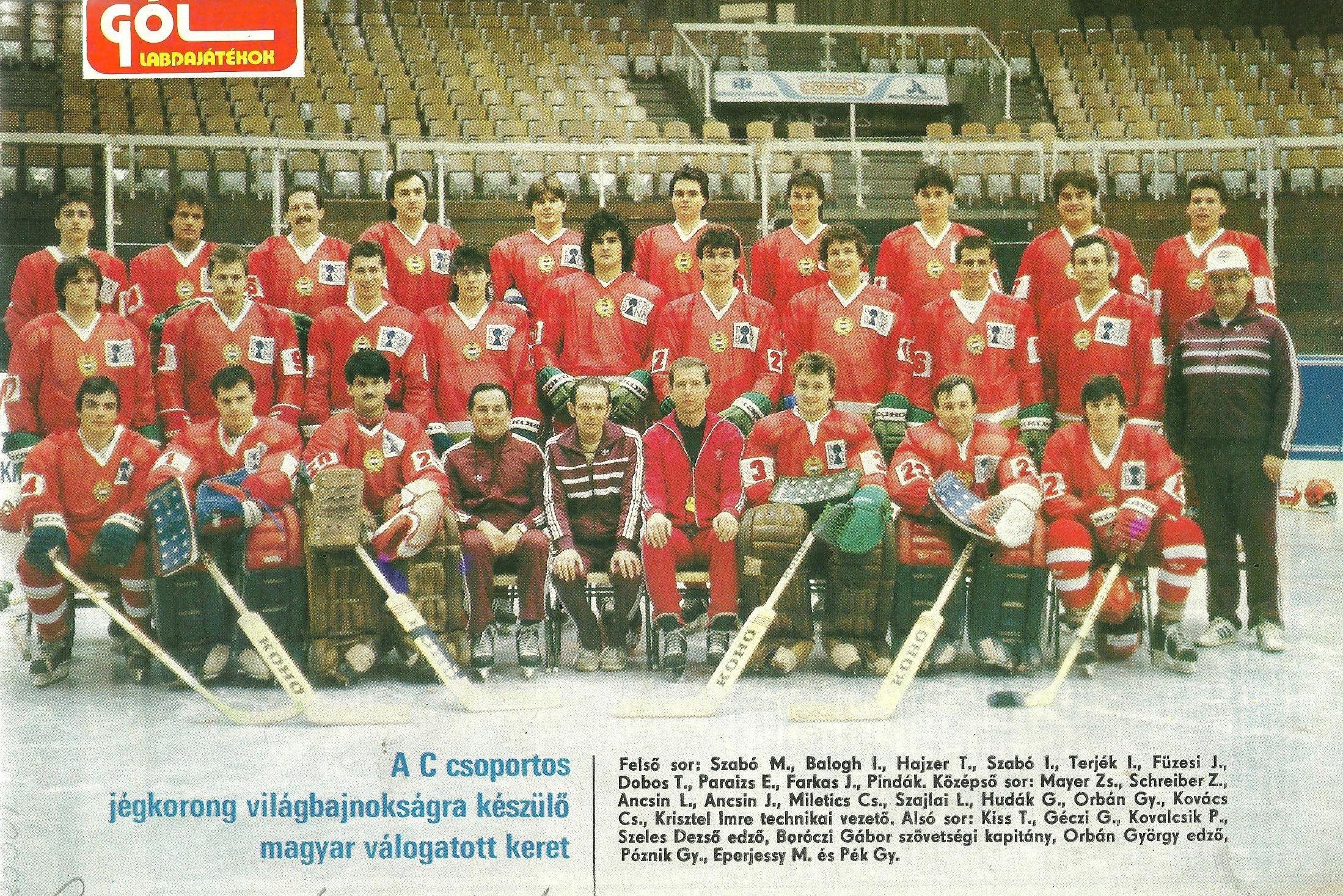 Венгрия-1989.jpg