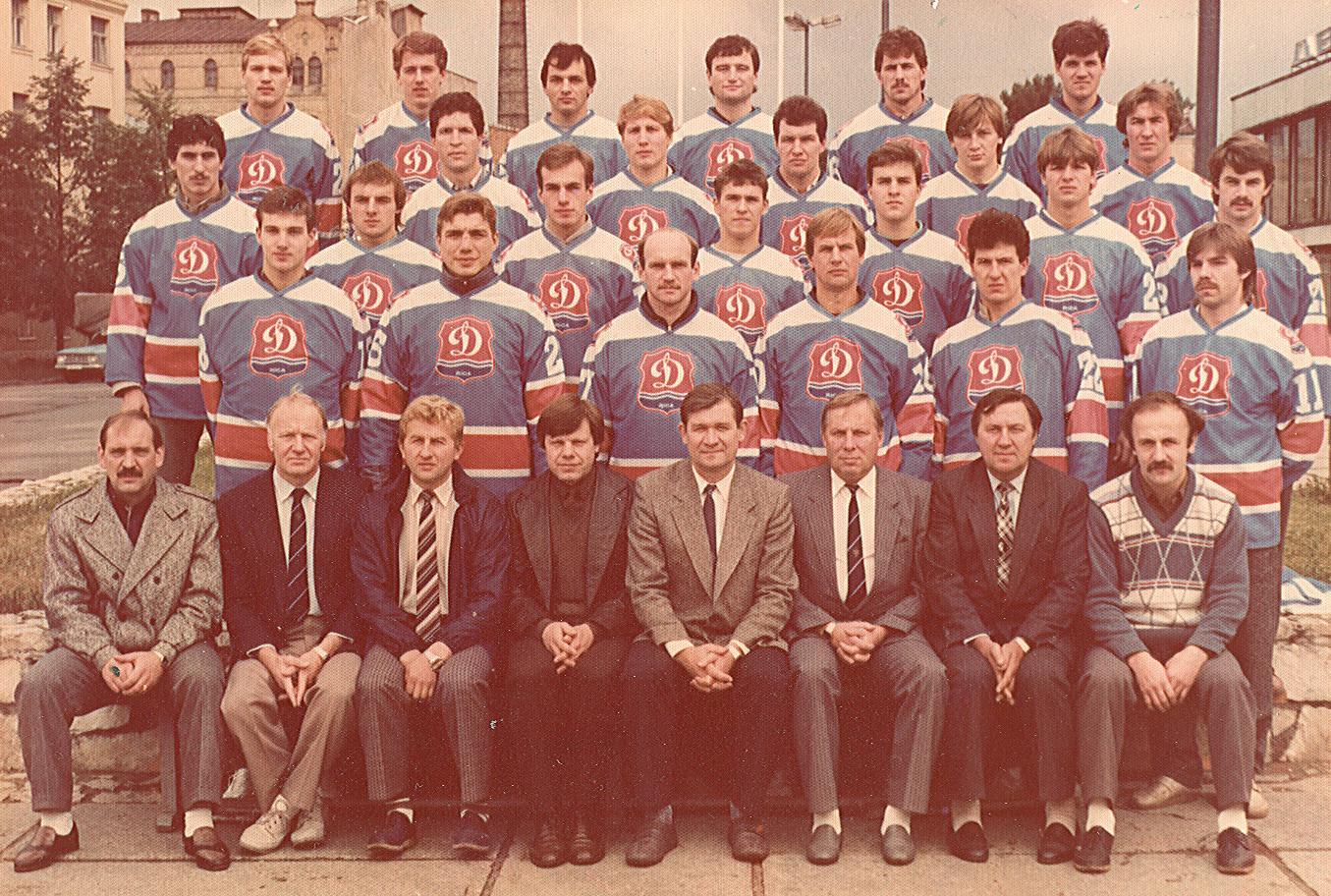 Динамо Рига-сер.80-х.jpg