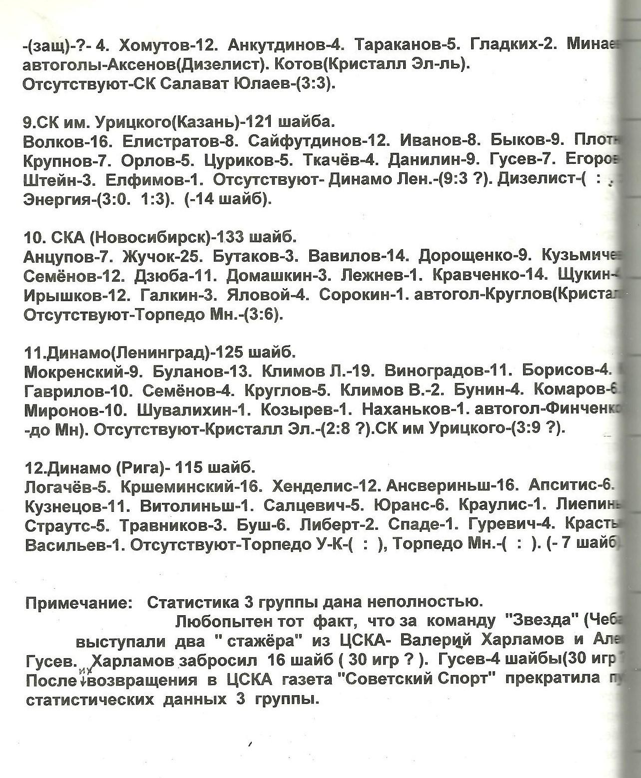 67-68(2)..jpg