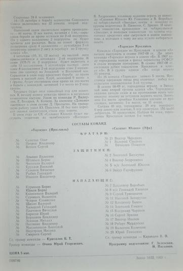 1969-1.jpg