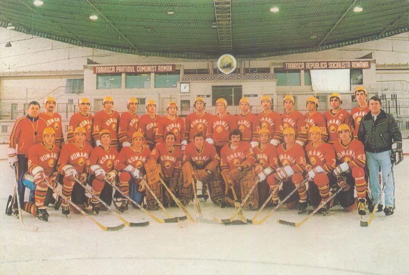 Румыния ОИ-1980.jpg