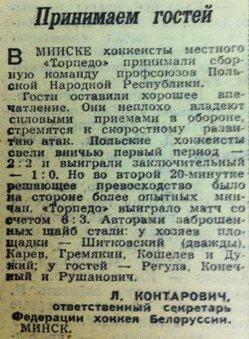 март 1967.jpg