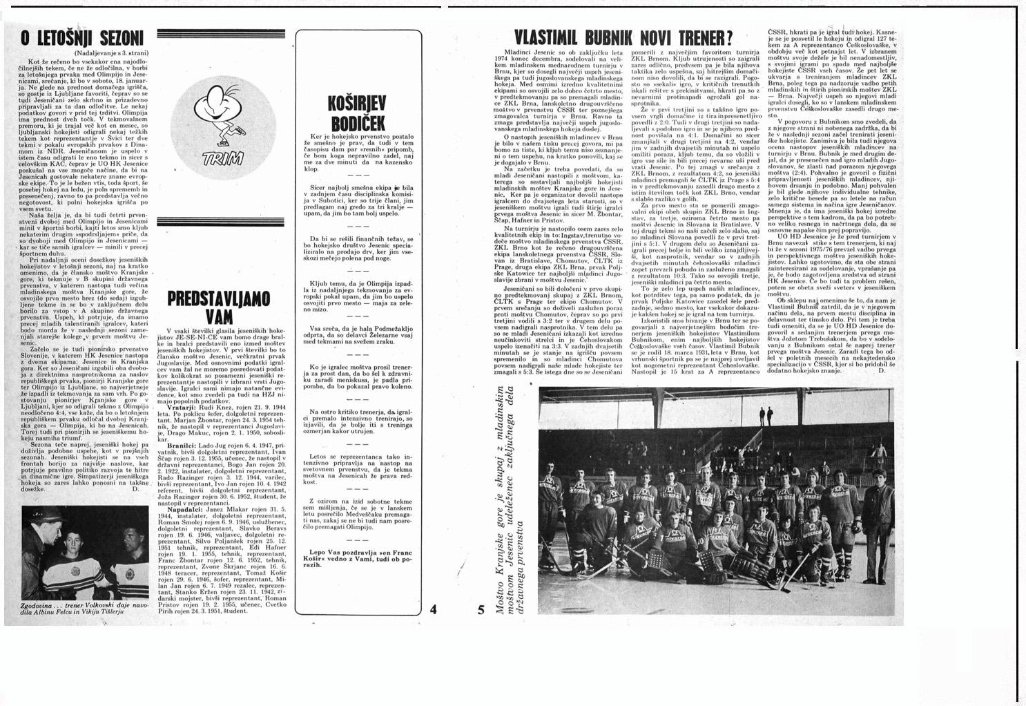 1975-002-10.jpg