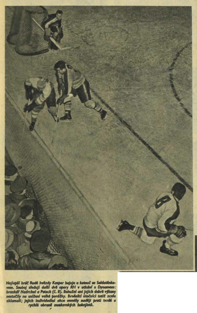 Stadion #2 1958 8.JPG
