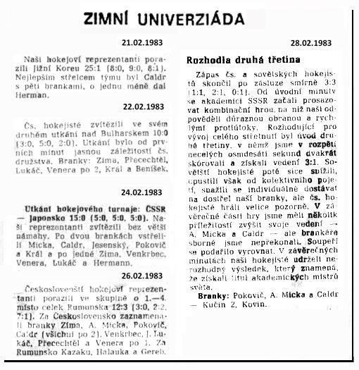 Универсиада 1983.png