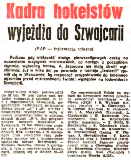 21.12.1970.png