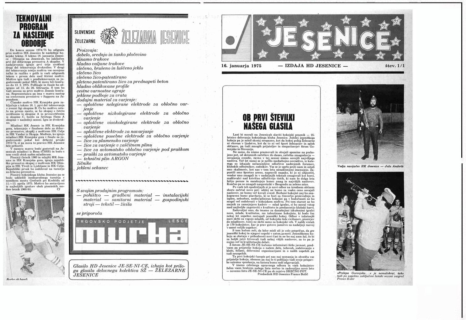 1975-002-7.jpg