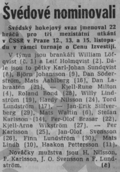 6-11-74 шведы.png