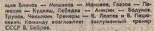 ЧДА 2. Ф-Х 51-1970.jpg