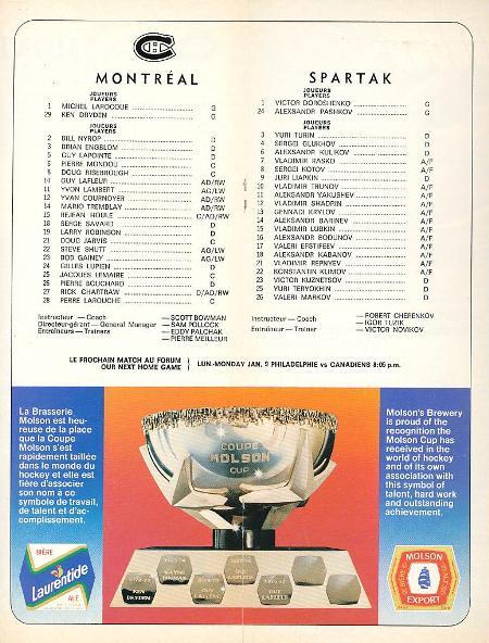 08.01.1978 Montreal - Spartak -2.jpg