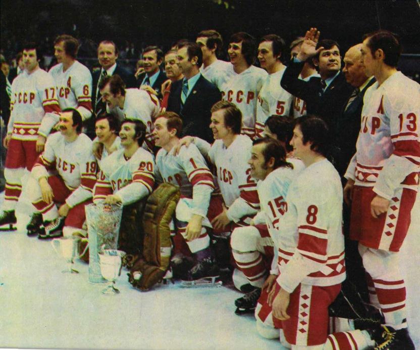 Сборная CCCP чемпион мира 1978г. Прага..jpg