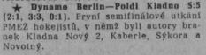 keч 77-78 полуфинал 1 сентября 1978г..png