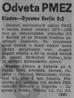 кеч 77-79 полуфинал 3 сентября 1978.png