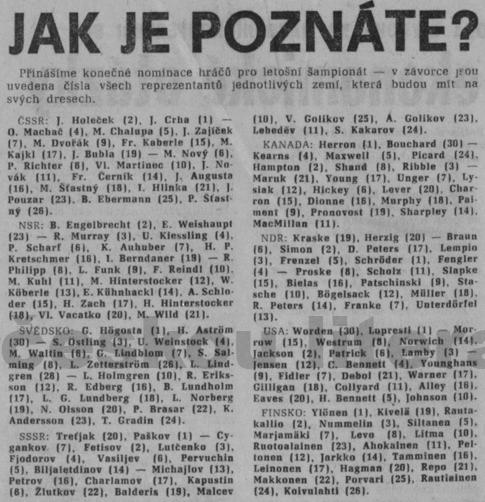 чм-1978.png