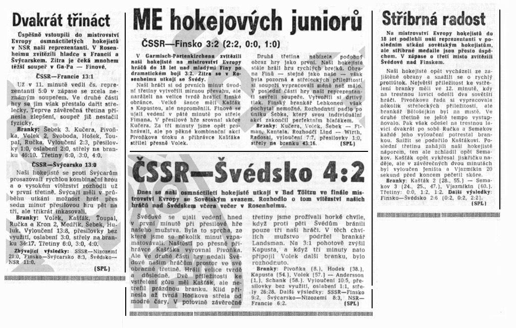 ME U19 1984.jpg
