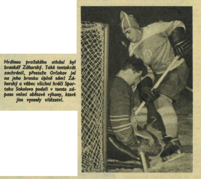 Stadion #2 1958 7.JPG