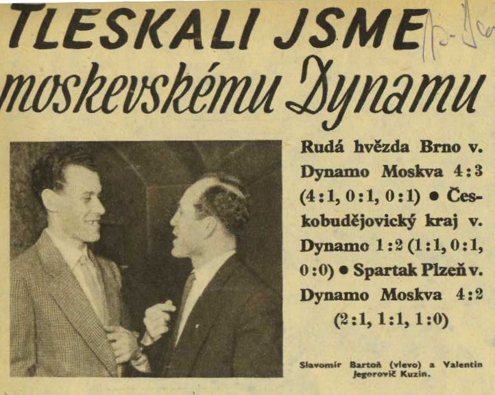 Stadion #2 1958 1.JPG