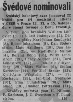 Швеция -ЧССР ноябрь 1974.png