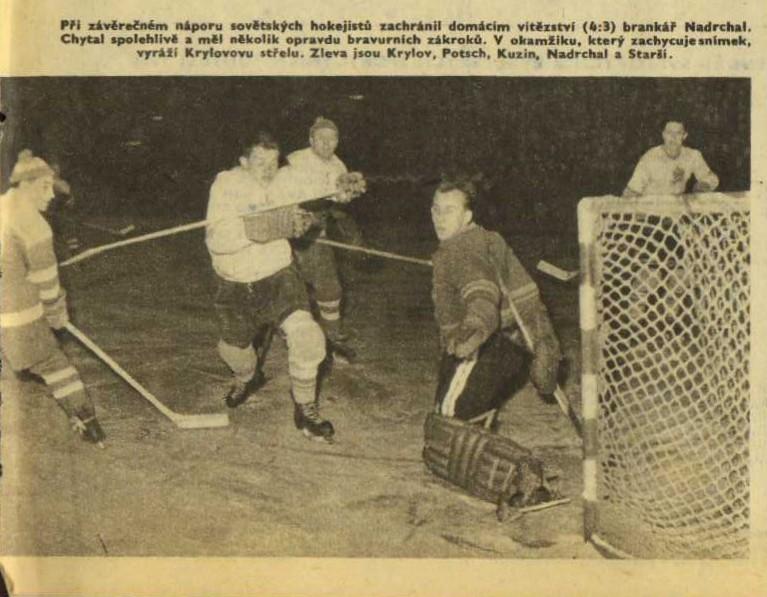 Stadion #2 1958 5.JPG