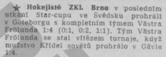 07-01-1972.png