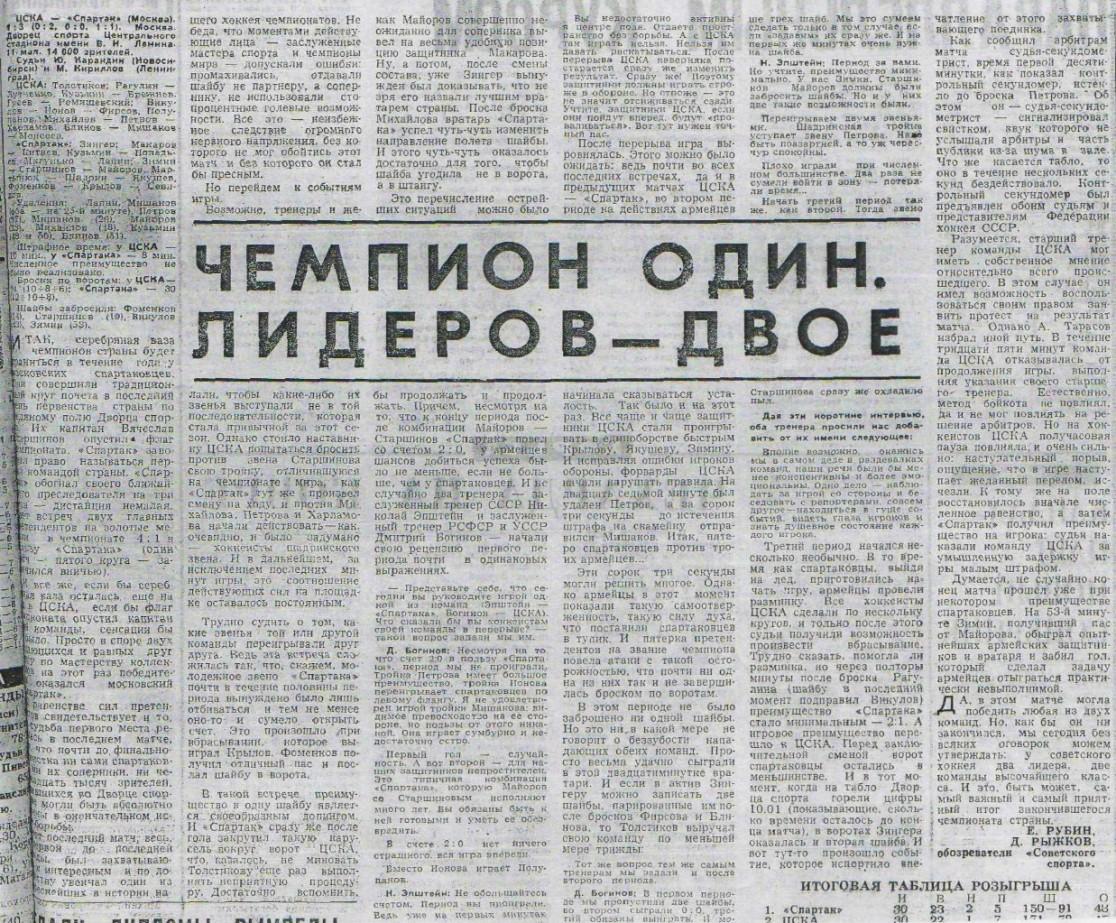 11-05-1969-1.JPG