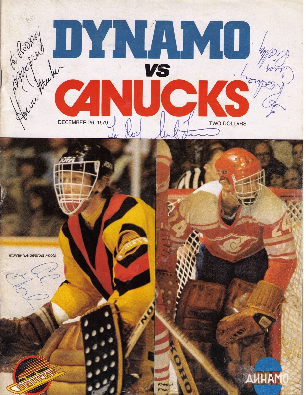 canucks_vs_moscowdynamo_dec26_1979 -31.jpg