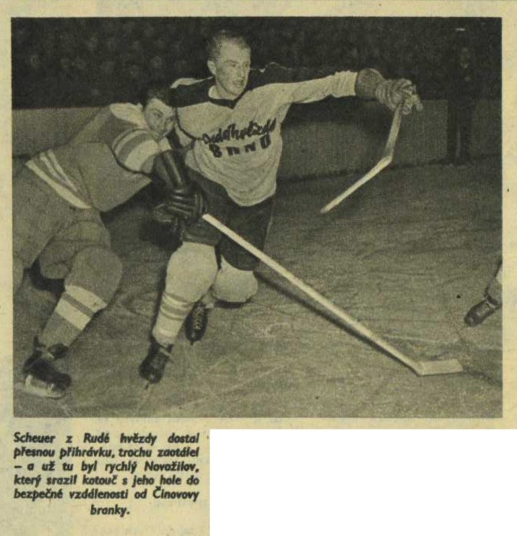Stadion #2 1958 6.JPG