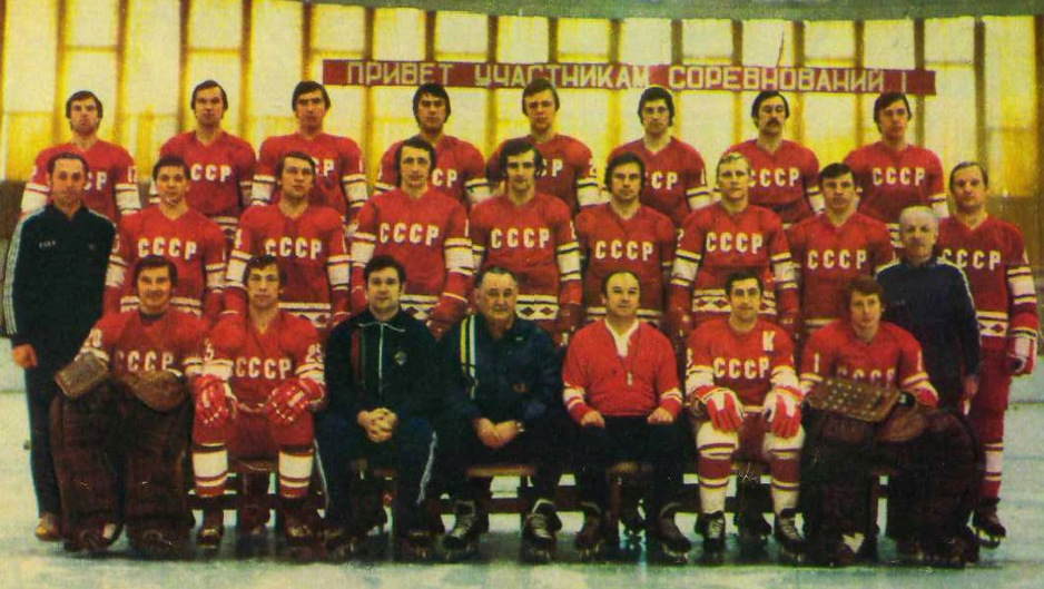 СССР. 1977г. Вена..jpg