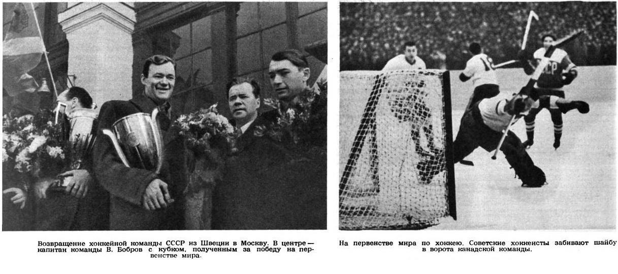 1954 champ.JPG