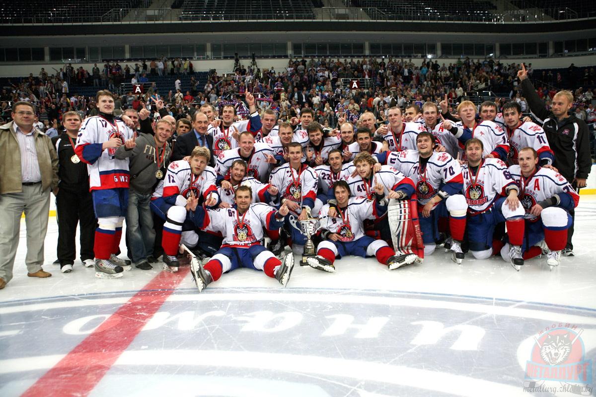 2011 Metallurg Zhlobin Cup RB.jpg